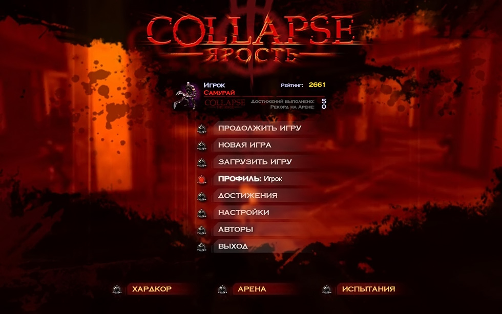 Collapse_Rage