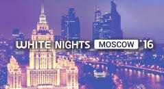 Открыта регистрация на White Nights Moscow 2016(нов)