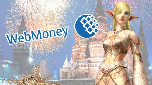WebMoney - в России общий оборот по платежам в MMO-играх в июле вырос на 18 процентов