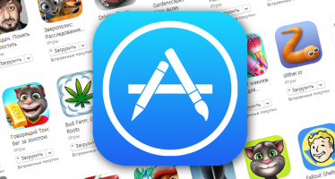 Apple займется удалением некачественных приложений из App Store