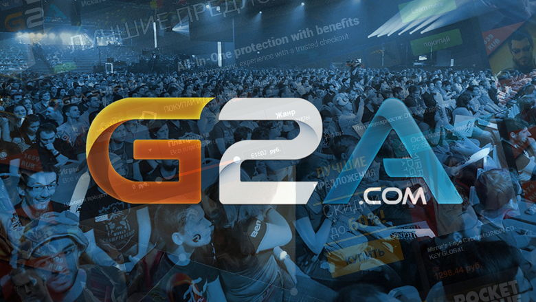 g2a-budet-prodvigat-igry-razrabotchikov-partnerov