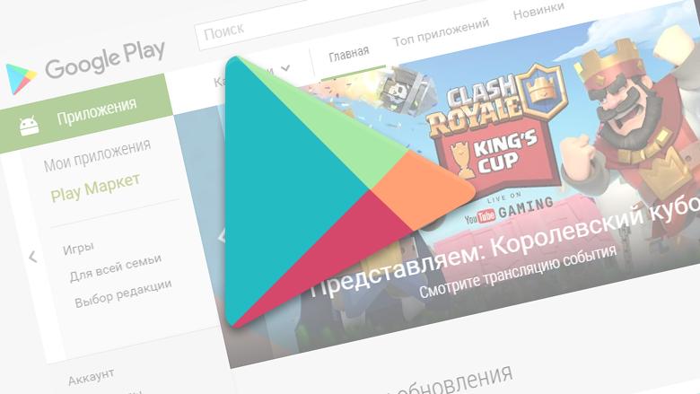 google-play-predlagaet-novy-j-instrument-dlya-podpisok-vvodny-e-tseny