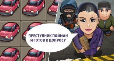 tajny-sledstviya-stali-mobil-noj-igroj-interv-yu-s-vgtrk-o-zapuske-proekta