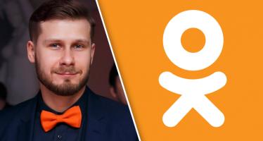 itogi-2016-vladimir-tomko-iz-odnoklassnikov-o-glavny-h-soby-tiyah-goda