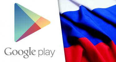 v-rossii-vy-rastut-tseny-na-iap-i-prilozheniya-v-google-play