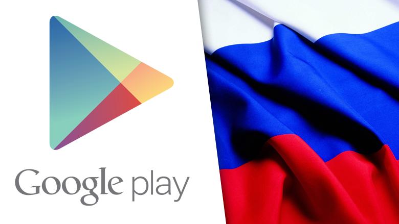 Подписка наоблачное хранилище «Google Диск» подорожает в Российской Федерации  с2017 года