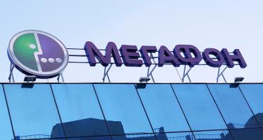 Акционеры «Мегафон» дали добро на покупку части акций MailRu Group за $740 млн