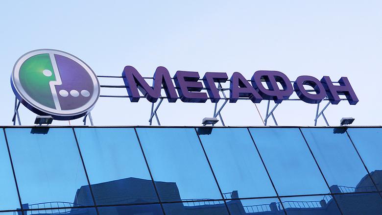Акционеры «МегаФона» одобрили покупку доли вMail.ru