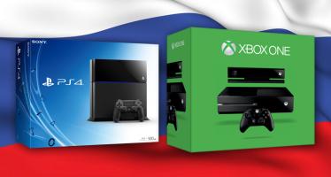 Доля PlayStation 4 в российском обороте консолей выше, чем у Xbox One