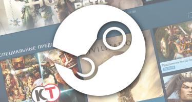 Valve - обновления Steam увеличило конверсию в покупки на 27 процентов