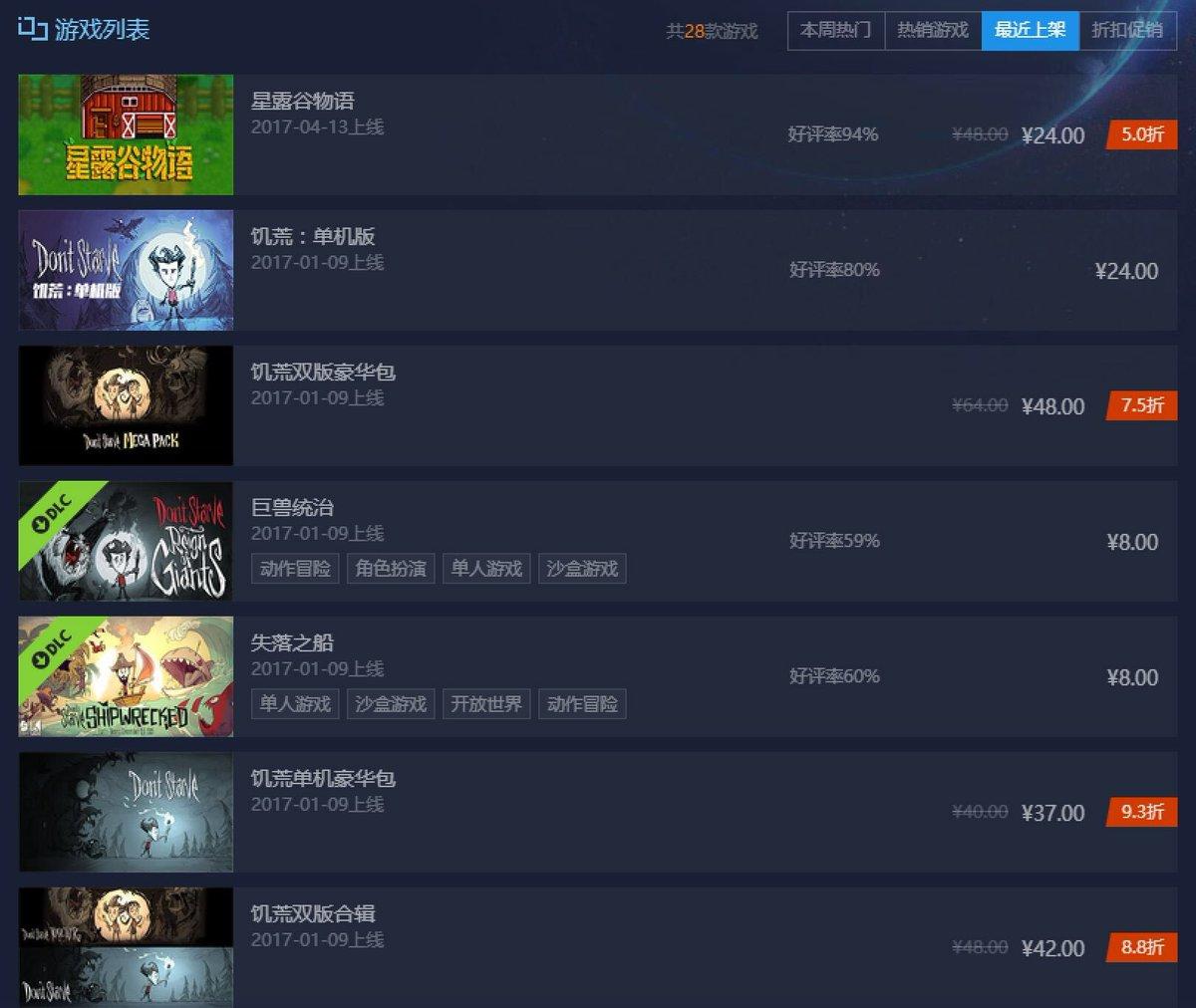 Новая игровая платформа Tencent может составить отличную конкуренцию Steam